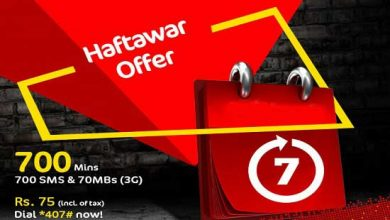 Jazz Mobilink Haftawar Offer