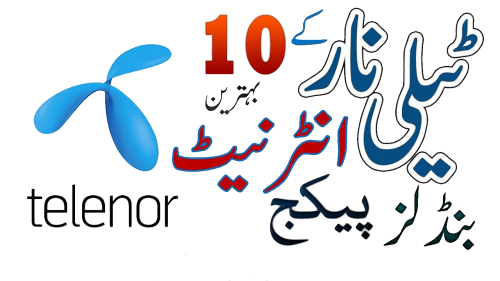Telenor Internet Packages Special Offer- Daily, Weekly, Hourly