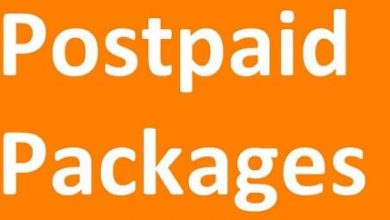 Ufone Postpaid 3G Packages