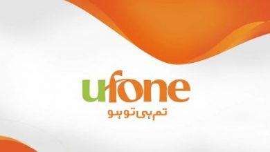 Ufone Postpaid Call Packages