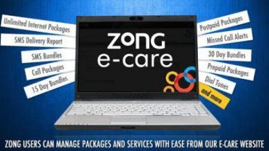 Zong Ecare