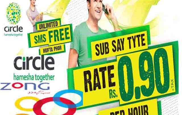 Zong Launches Specific Offer for Youth – Zong Circle Club