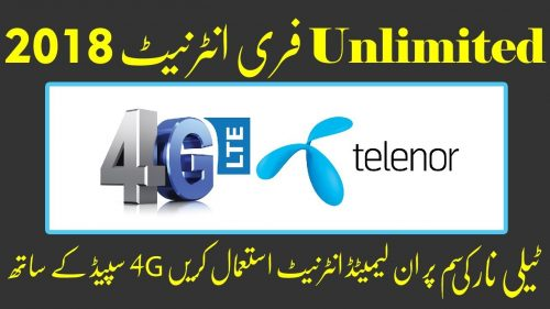 Free Telenor Unlimited Internet Trick 3G 4G Updated 2018