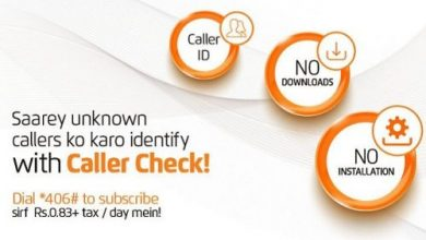 Ufone Caller Check Service will Let Users to Check the Identity of Callers