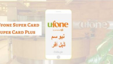 Ufone New SIM Double Offer 2018 On Super Card Plus Load