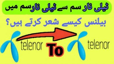 Get Now Telenor Smart Share Service and Code