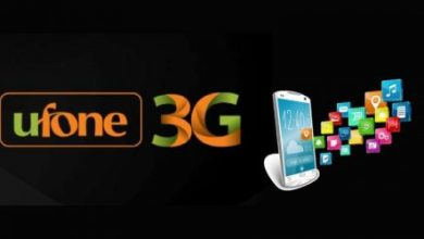 How to Configure Ufone 3G Activation Settings