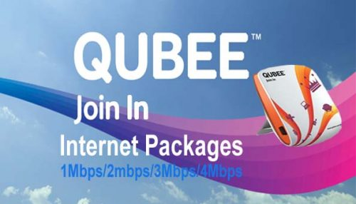 Qubee Internet Packages Price And Details 2018 Updated