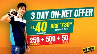 Telenor Djuice 3 Day Offer Djuice Call Packages