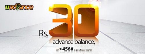 Ufone Advance Balance Code Method 2018