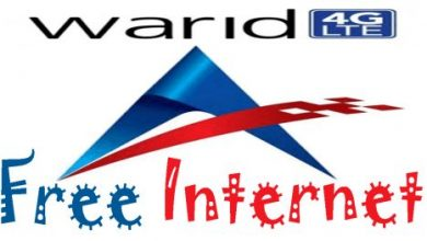 Warid Free Internet Trick Updated Get 3G 4G Data 2018