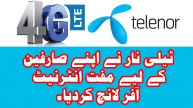 Telenor Free internet code 2019 Trick – Telenor unlimited internet trick