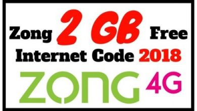 Zong New Sim Offer 2018 – 2GB Free Internet – Latest Offer