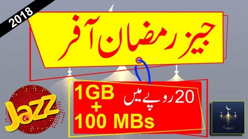 Jazz Warid Special Ramzan Offer 2018 Updated For Their Subscriber