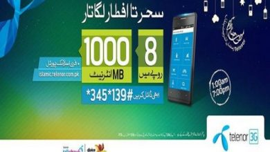 Telenor Ramadan Offer