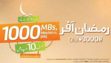 Ufone Ramzan Offer