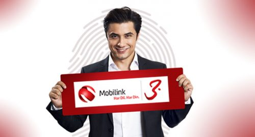 Mobilink Jazz Daily Internet Data Bundle