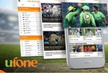 Ufone Cricket App