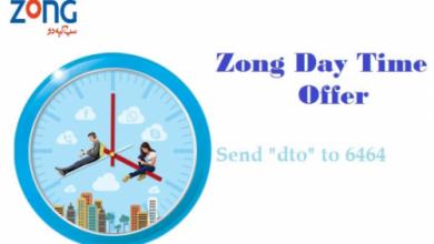 Zong Daytime Offer 2018