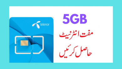 Get 5GB FREE Internet | Telenor 4G SIM Replacement Offer
