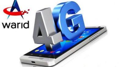 warid 4g LTE New sim