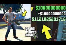 GTA 5 money cheat PC